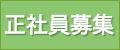 セオサイクルオフィシャルサイト