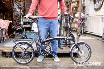 HARRY QUINN / PORTABLE E-BIKE