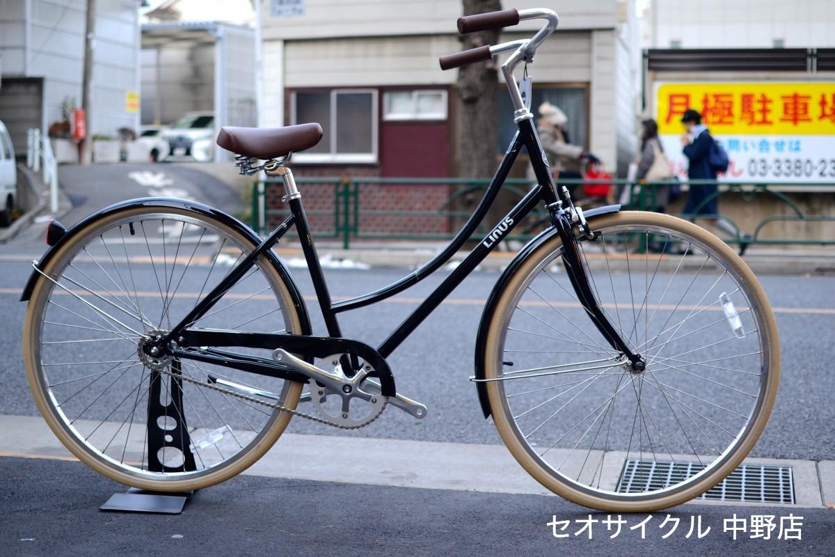 LINUS / DUCHI-1