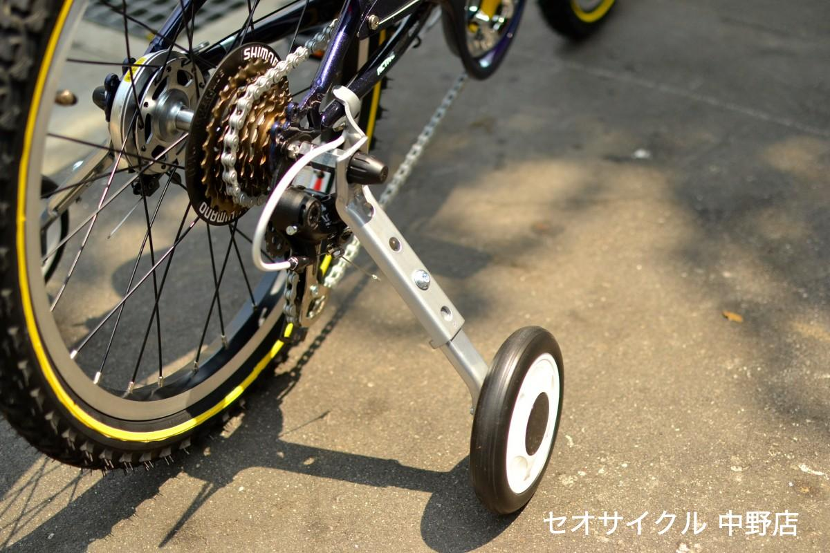 自転車の キッズ 自転車 おすすめ : この夏は自転車に乗れるように ...